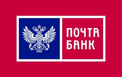 Кредит наличными Почта Банк